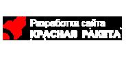 Рекламное агентство Красная Ракета Брянск